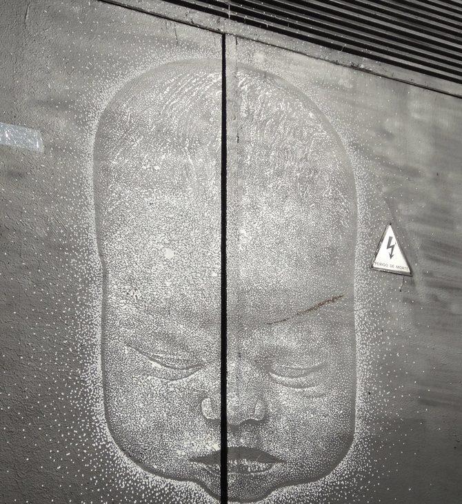 lisbonne street art portugal lx factory